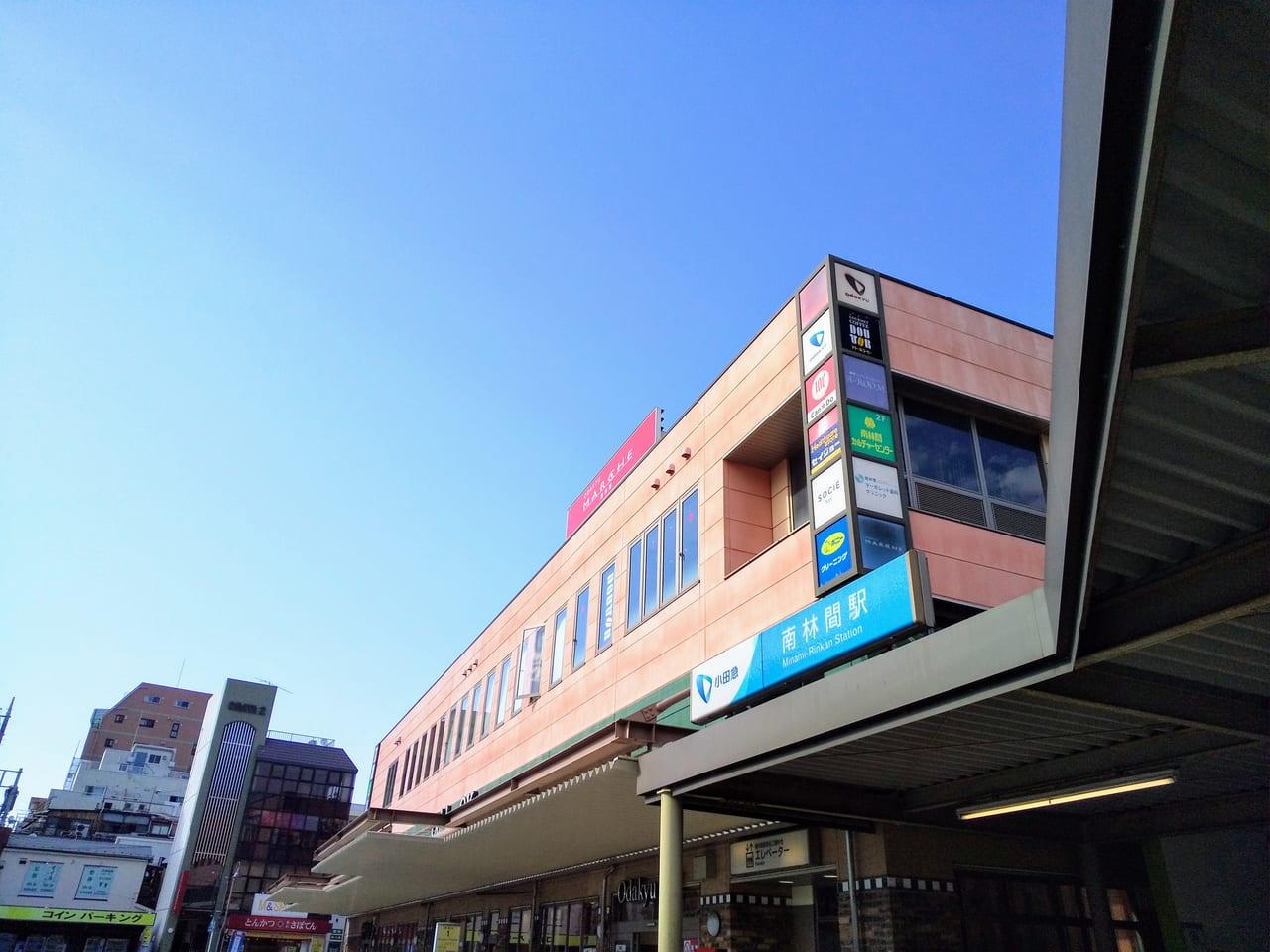 南林間駅西口を出たところの風景