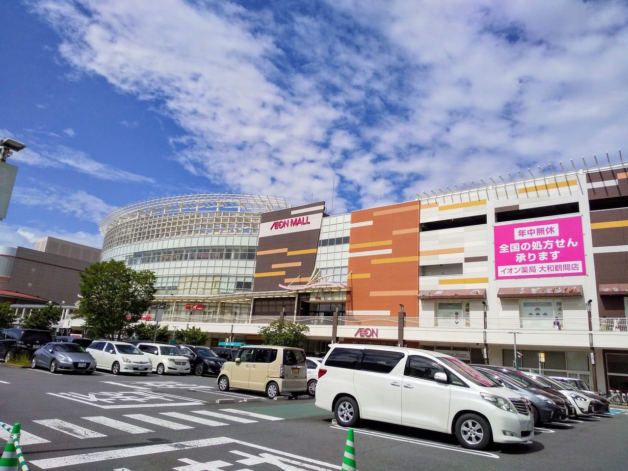 イオンモール大和鶴間店の外観