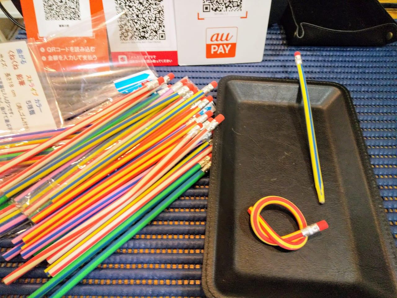 遊ぶことがメインの目的で作られたくねくね鉛筆